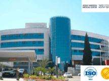 Медицинский центр имени Ицхака Шамира, фото больницы