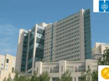 Университетская клиника Хадасса, фото больницы