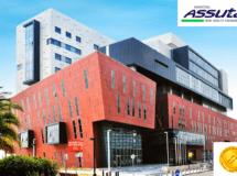 Клиника Ассута, фото больницы