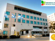 Онкологический центр Давидов, фото больницы