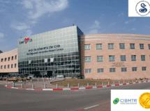 Клиника Шиба (Медицинский центр Имени Хаима Шибы), фото больницы