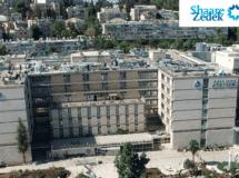 Клиника Шаарей Цедек, фото больницы