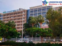 Реабилитационный центр Левинштейн, фото больницы